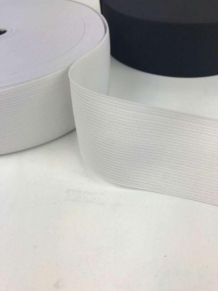 Gummiband 5,8cm Weiß Uni